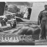 Новороссийск.