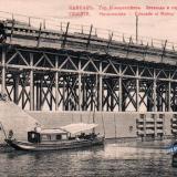 Новороссиск. Эстакада и городской мотор, до 1917 года