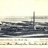 """Новороссийск. Бухта Восточной стороны и """"Элеватор"""", до 1917 года"""