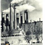 """Новороссийск. Цементный завод """"Пролетарий"""", 1966 год"""