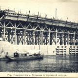 Новороссийск. Эстакада и городской мотор, до 1917 года