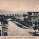 """Французская колония """"Стандарт"""", до 1917 года"""
