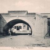 Гор. Новороссийск. Тоннель, до 1917 года