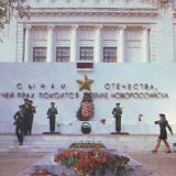 Город-герой Новороссийск. Площадь Героев, 1978 год