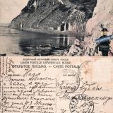 Новороссийск, 06.11.1914 год