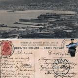Новороссийск, 26.11.1906 года