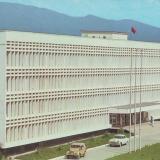 Новороссийск. Здание Горкома КПСС, 1973 (?) год