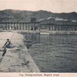 Новороссийск. Берег моря, до 1917 года