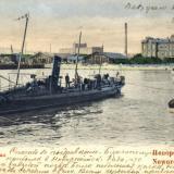 Новороссийск. Набережная, до 1917 года