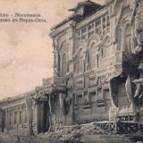 Новороссийск. Обледенелый дом в Норд-Ост, 1899  год