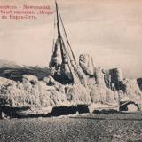 Новороссийск. 1899 год. После Норд-Оста
