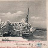 """Новороссийск. Вид обледенелого парохода """"Игорь"""", 1899 год"""