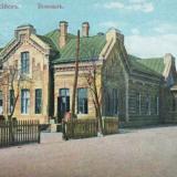Новороссийск. Вокзал, до 1917 года