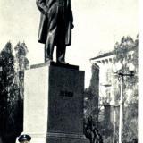 Нороссийск. Памятник В.И. Ленину, 1966 год