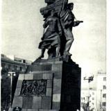 Новороссийск. Памятник воинам - освободителям города, 1966 год