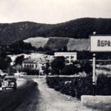 Въезд в поселок Абрау-Дюрсо
