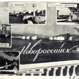 Виды г. Новороссийска, 1950 год