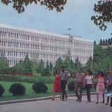Новороссийск. Здание горкома КПСС и горисполкома, 1985 год.