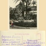 Краснодар, 1954 год.