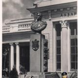 Лазаревское. Железнодорожный вокзал, 1960 год