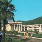 Мацеста. Лечебный корпус №4, 1981 год