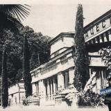 Мацеста. Ванное здание, 1940 год