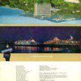 """Обложка комплекта открыток """"Сочи"""" 1980 Советская Россия"""
