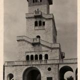Сочи. Башня на горе Ахун, 1953 год