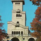 Сочи. Башня на горе Ахун, 1981 год