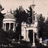Сочи. Беседка в парке КИМ, 1920-е