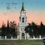 Сочи. Церковь, до 1913 года