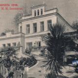 Сочи. Дача М.М. Зензинова, до 1917 года