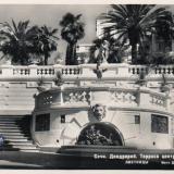 Сочи. Дендрарий. Терраса центральной лестницы, 1952 год