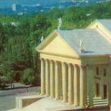 Сочи. Драматический театр, 1980 год