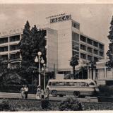 """Сочи. Гостиница """"Кавказ"""", 1966 год"""