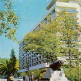 "Сочи. Гостиница ""Ленинград"", 1970 год"