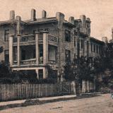 Сочи. I Совшкола, 1920-е