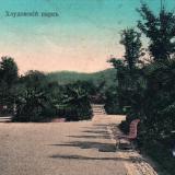 Сочи. Хлудовский парк, около 1912 года