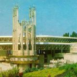 Сочи. Концертный зал, 1980 год