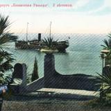 """Сочи. Курорт """"Кавказская ривьера"""". У лестницы, до 1917 года"""