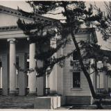 Сочи. Летний театр, 1948 год