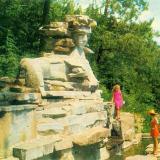 Сочи. Монумент Мацеста, 1972 год.