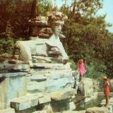Сочи. Монумент Мацеста, 1977 год.