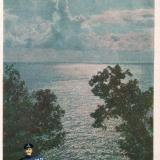 Сочи. Морской пейзаж, 1956 год