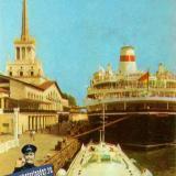 Сочи. Морской вокзал, 1977 год