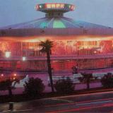 Сочи. Новое здание цирка, 1977 год