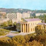 Сочи. Общий вид города, 1970 голд