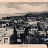 Сочи. Общий вид, около 1913 года