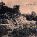 Сочи.Окрестности Сочи и шоссе к Хосте, до 1917 года