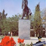 Сочи. Памятник Н. Островскому, 1980-е годы